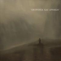 entropia-catalogue-thumb